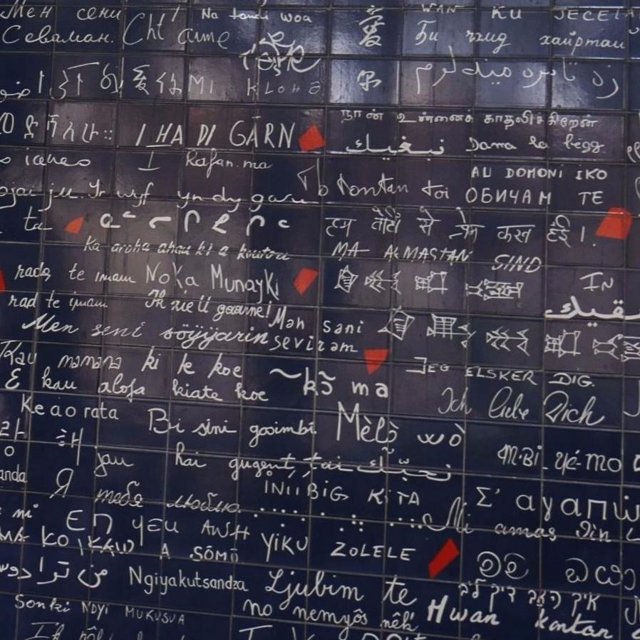 Kocham Cię! – mur zakochanych w Paryżu.